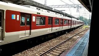 近鉄5800系DH05 尼崎行き普通 生駒駅発着