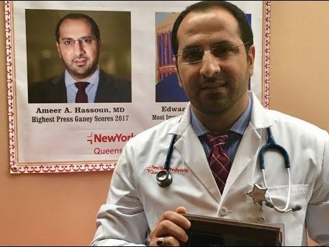 Pediatric Emergency at NYP Queens: Meet Dr  Ameer Hassoun