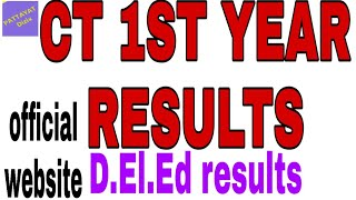 CT 1st year results 2019.D.EL.ED 1ST year result. Bse Odisha result.ct result.deled result