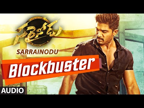 Blockbuster Full Song (Audio) ||...