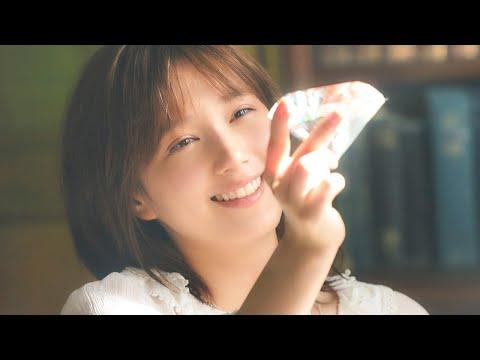 本田翼 ミラクルユー CM スチル画像。CM動画を再生できます。