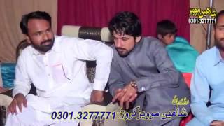 Tubidy ioMeda Koka Hashim Noor Shaheen Movies Karor