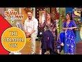 The Golmaal Fun | The Drama Company