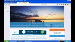 как создать свой сайт на ucoz/ПЛАТНЫЙ ДОМЕН