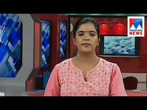 സന്ധ്യാ വാർത്ത | 6 P M News | News Anchor - Shani Prabhakaran | June 5, 2017 | Manorama News