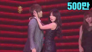 Hyun-a (현아), JS(현승) - Trouble maker [GDA/Golden Disk Awards] MP3