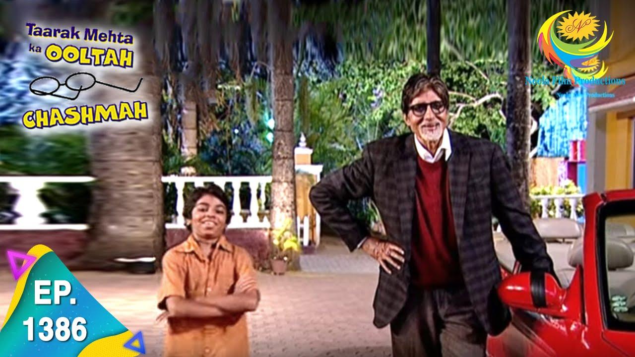 Download Taarak Mehta Ka Ooltah Chashmah - Episode 1386 - Full Episode
