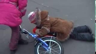 Один велосипед на двоих. Вредная Катя. Маленький Егор