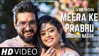 Meera Ke Prabhu Giridhar Nagar Full Song | Sachet Parampara| Repeating #sachetparampara
