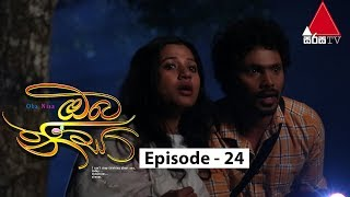 Oba Nisa - Episode 24 | 21st March 2019 Thumbnail