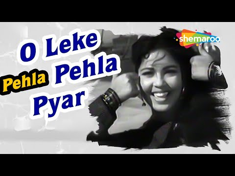 Original O Leke Pehla Pehla Pyar - CID Songs - Dev Anand - Shakeela -Sheela Vaz - Hindi Dance Song