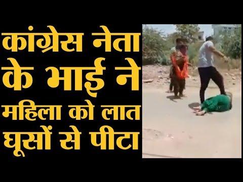 Punjab के Muktsar का मामला पैसे नहीं लौटाने पर पीटा   The Lallantop