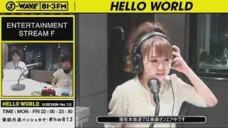 番組コーナー「ENTERTAINMENT STREAM F」 ゲストにJuice=Juiceの高木紗...