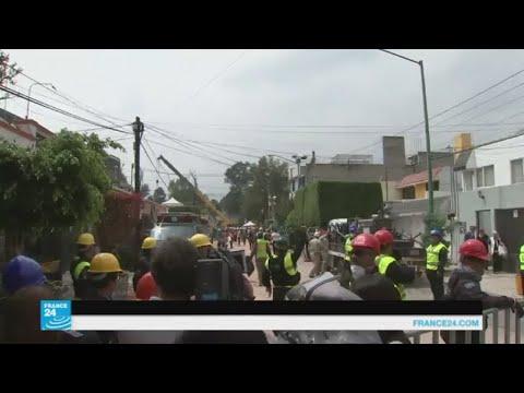 عمليات الإنقاذ متواصلة جراء الزلزال في المكسيك  - نشر قبل 57 دقيقة