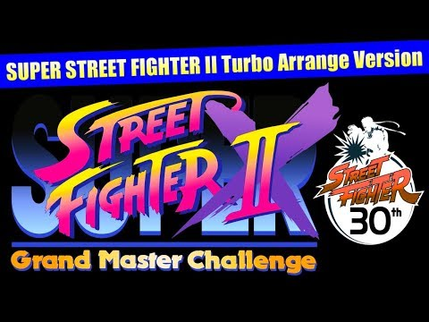 30th Ken - SUPER STREET FIGHTER II Turbo Arrange Version