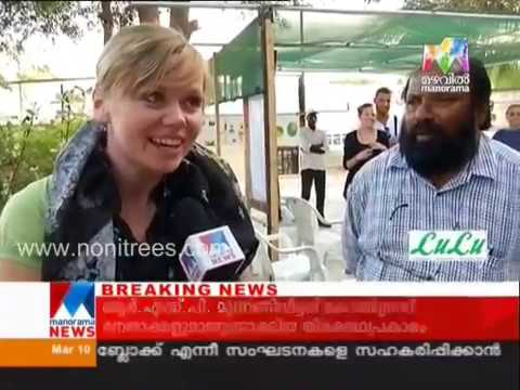 Spirulina Farming of Vijayan Pillai