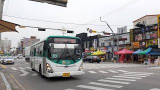 [양주교통] 양주시 시내버스 80번 (양주교통본사 - …