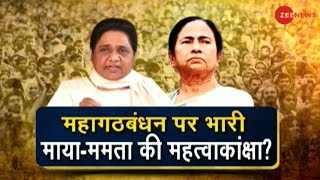 National United Rally in Kolkata: How many candidates for PM race ?