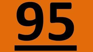 УПРАЖНЕНИЯ   АНГЛИЙСКИЙ ЯЗЫК ДО АВТОМАТИЗМА УРОК 95 Время Past Simple вопрос, Did в английском языке