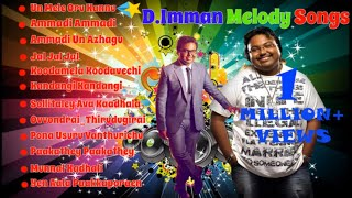 Download lagu D.Imman Melody New Songs | Jukebox | Tamil