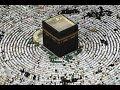 Record pilgrims arrived Mecca For Hajj 2015    Kaaba, Masjid al-Haram    Islam's Grand Mosque Video