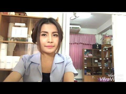 """คลินิกแพทย์แผนไทย รพ.สต.ปากหมาก """" ศรัทธา ทำให้เกิดความหวังและกำลังใจ """""""