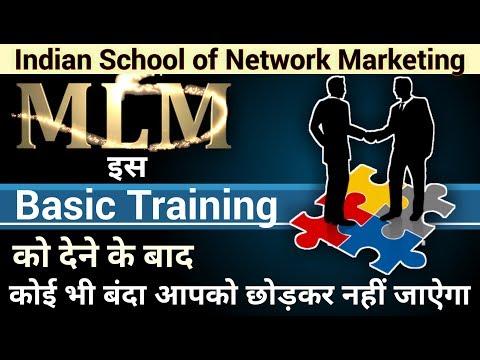 Network Marketing | Basic Training में 5 सबसे बड़ी बात | Indian School of Network Marketing