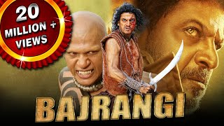 Bajrangi (Bhajarangi) Kannada Hindi Dubbed Full Movie | Shiva Rajkumar, Aindrita Ray, Rukmini