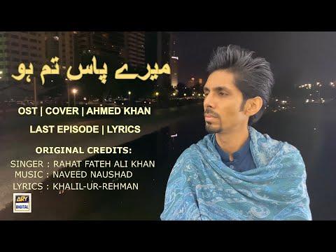 mere-pass-tum-ho-|-ost-|-cover-|-ahmed-khan