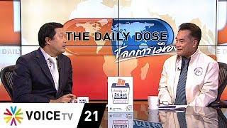 The Daily Dose - ส.ป.ก.4-01 เป็นเเค่ส่วนหนึ่ง พลังสังคมมองกว้างกว่านั้น