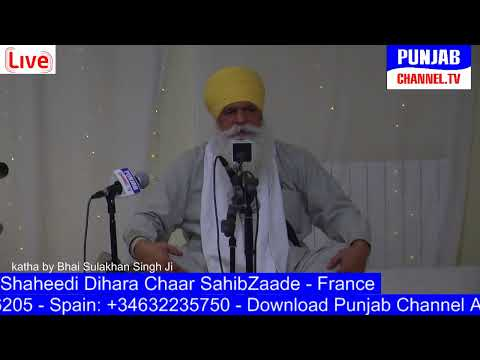Punjab Channel TV Live Stream