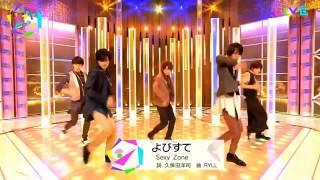 Espero que goste... Sexy Zone e uma banda japonesas ... よびすて.