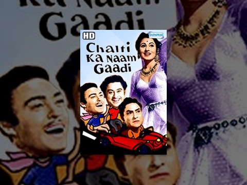 Chalti Ka Naam Gaadi (HD) - Hindi Full Movie - Kishore Kumar | Madhubala | Ashok Kumar -Comedy Film