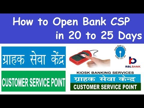 How to Open Bank CSP l CSP Commission l Start Kiosk Banking l CUSTOMER SERVICE POINTS RBL Bank