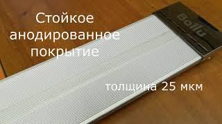 Обзор потолочных инфракрасных обогревателей Ballu серии APL на примере модели Ballu BIH-APL-0.6