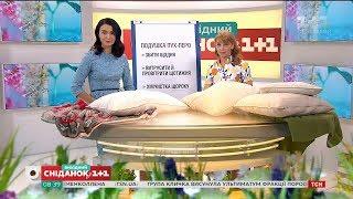Як правильно доглядати за подушкою - поради Ольги Пахар