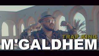 TRAP KING - M'GALDHEM (Official Music Video) + 18 ans Explicit Lyrics beat by DJKronicBeats