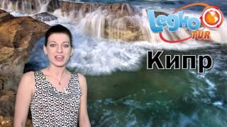 Горящие туры в Турцию, Испанию, Кипр 22.08.2013(, 2013-08-21T11:34:11.000Z)