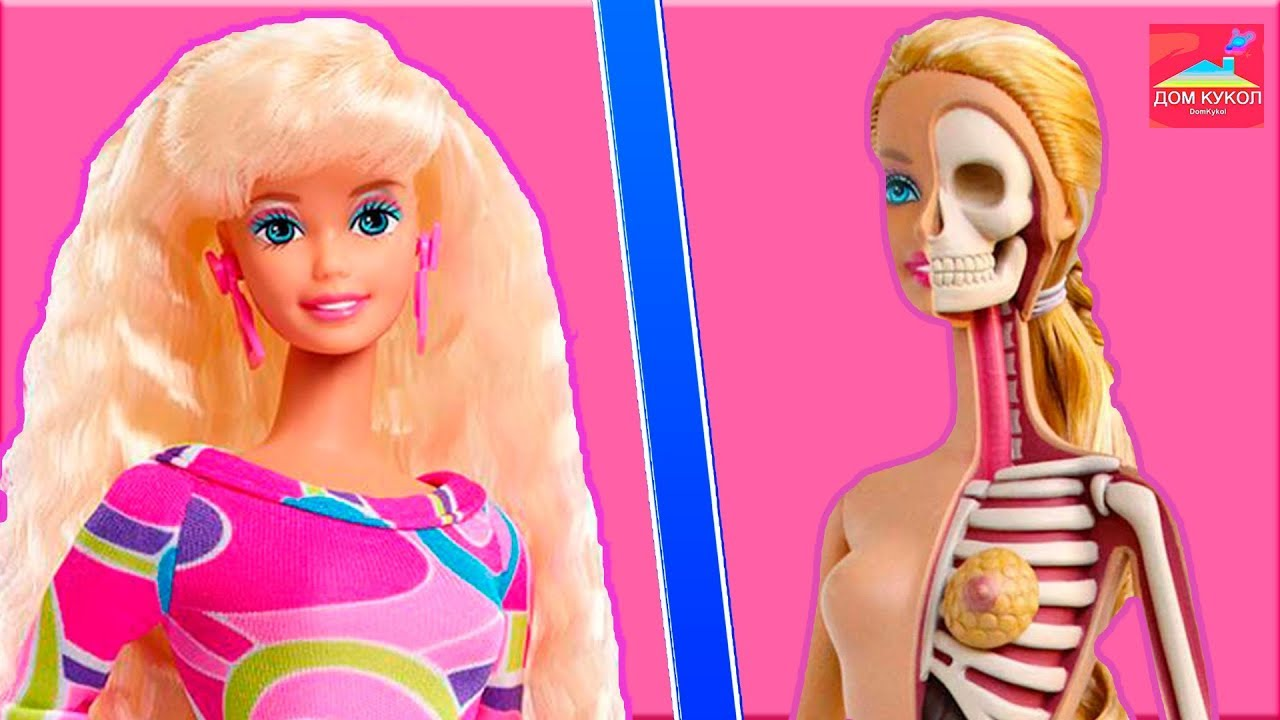 barbie doll why trade natural skin