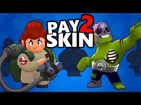 🔴 NOUVELLE EMISSION HEBDOMADAIRE !!! Gagnez des skins en vous amusant || PAY2SKIN