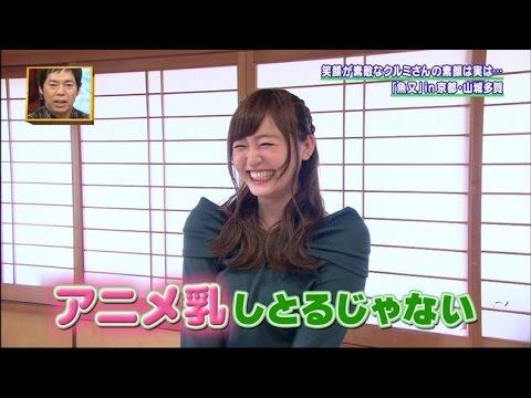 【素人】関西の女子大生がアニメ乳でエロ可愛い!!