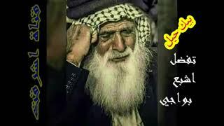 نعي / ونين / عن الام /الاب/الاخ