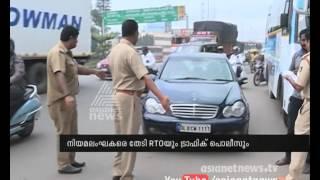 Karnataka RTO and Traffic Police start Vehicle monitoring  strictly