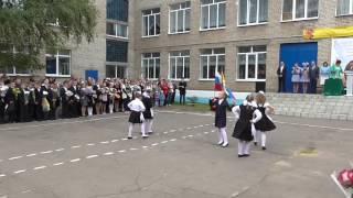 1 сентября 2015г. Танцуют ученики 3 классов.
