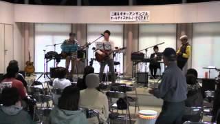 2012年 石油の里 もみじまつり west old harbor band Vo,Gt;熊木進 ...