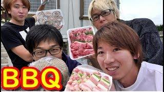 夏の終わりに男だらけの高級BBQ(バーベキュー)! thumbnail