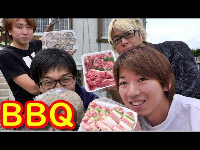 夏の終わりに男だらけの高級BBQ(バーベキュー)!