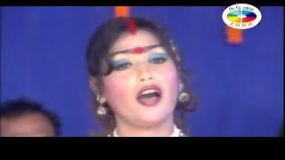 পুষ্প মালা || Pushpo Mala || Jatra Pala || VL -  2 || CD Zone