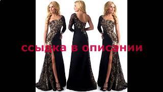 сон женщина в платье