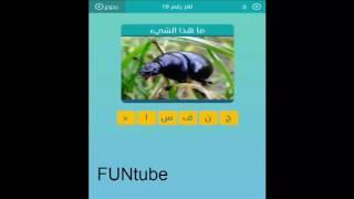 ألغاز في كلمة لغز و كلمة For Android Apk Download
